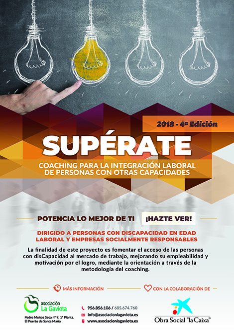superate2018-med